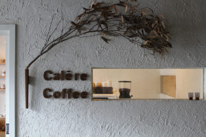 Calēre Coffee